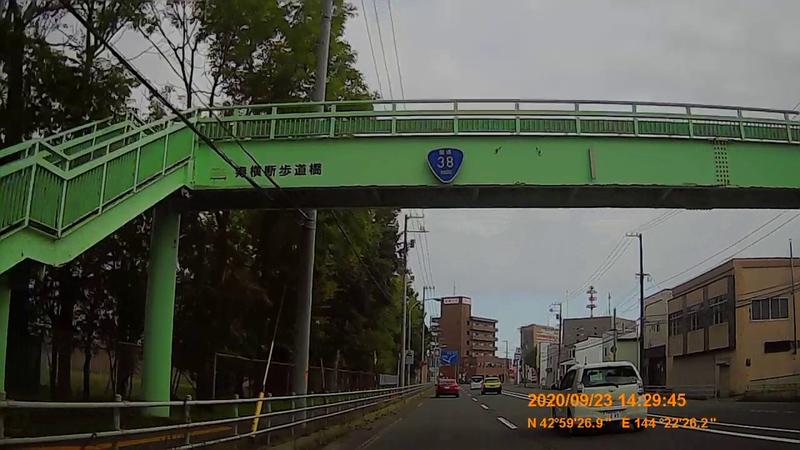 f:id:japan_route:20201126225113j:plain