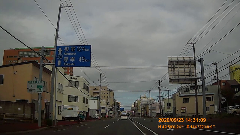 f:id:japan_route:20201126225129j:plain