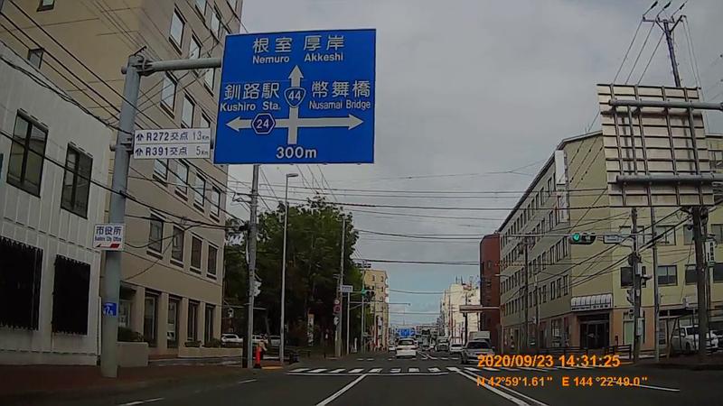 f:id:japan_route:20201126225142j:plain