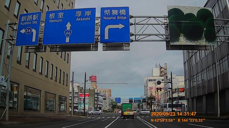 f:id:japan_route:20201126225148j:plain