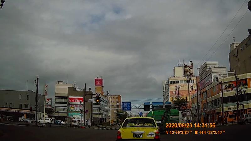 f:id:japan_route:20201126225155j:plain