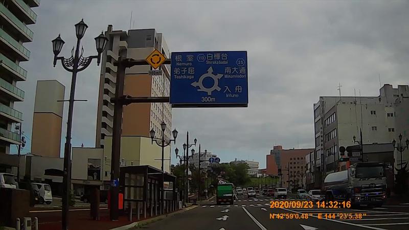 f:id:japan_route:20201126225200j:plain