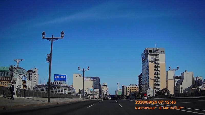 f:id:japan_route:20201202203838j:plain