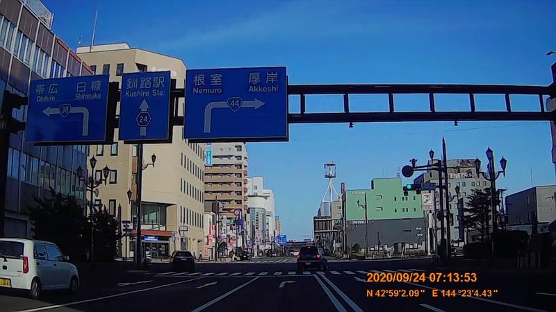 f:id:japan_route:20201202203843j:plain