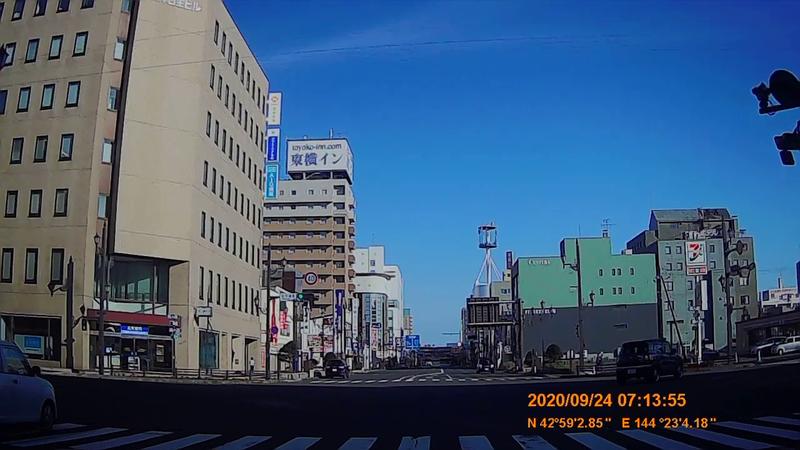 f:id:japan_route:20201202203850j:plain