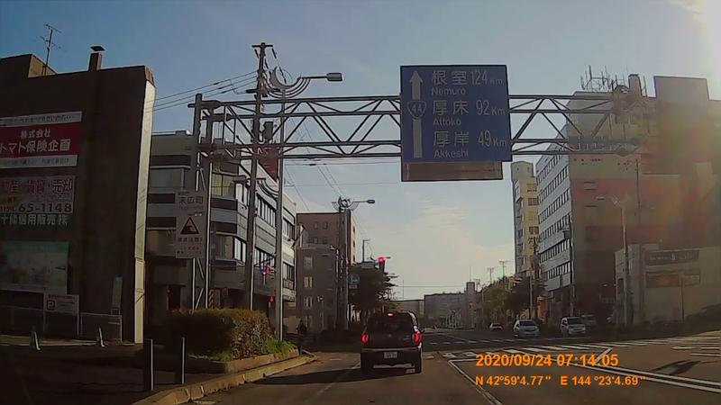 f:id:japan_route:20201202203856j:plain