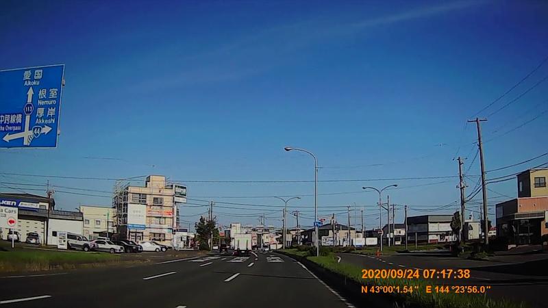 f:id:japan_route:20201202203918j:plain