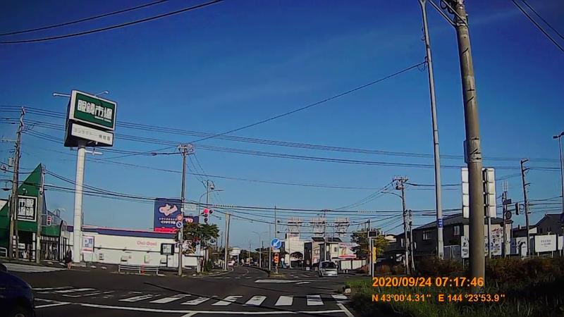 f:id:japan_route:20201202203924j:plain