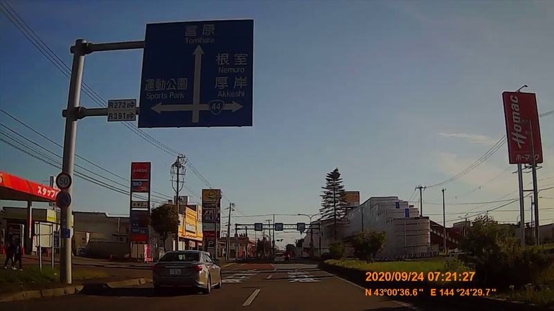f:id:japan_route:20201202203936j:plain