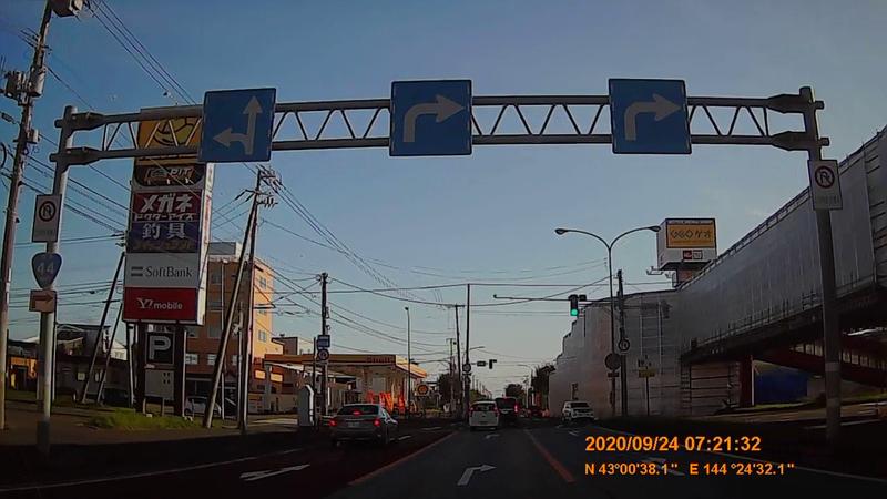 f:id:japan_route:20201202203941j:plain