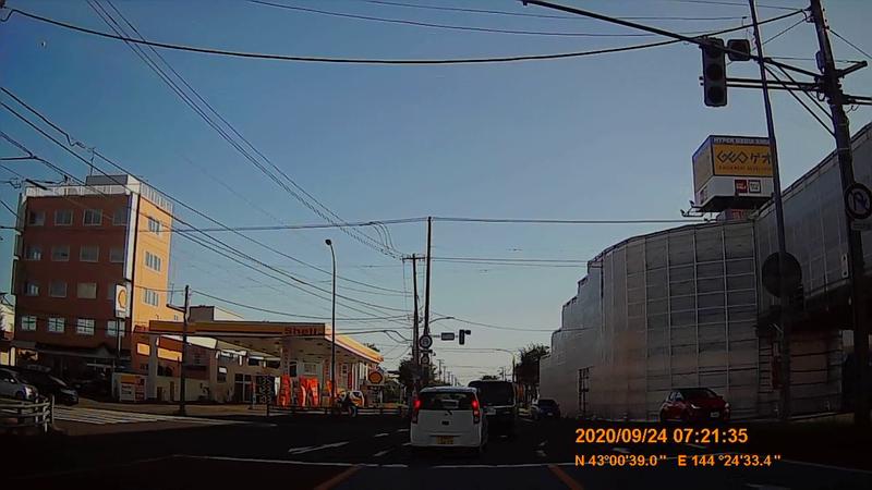 f:id:japan_route:20201202203947j:plain