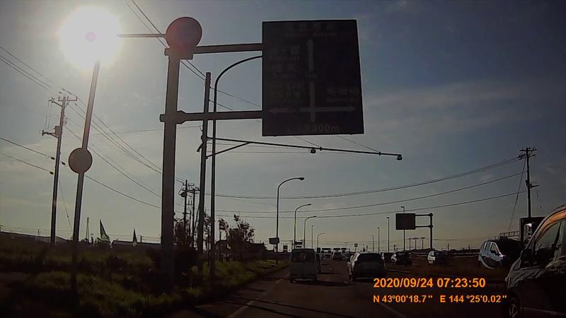 f:id:japan_route:20201202203953j:plain
