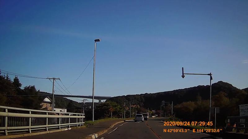 f:id:japan_route:20201202204030j:plain