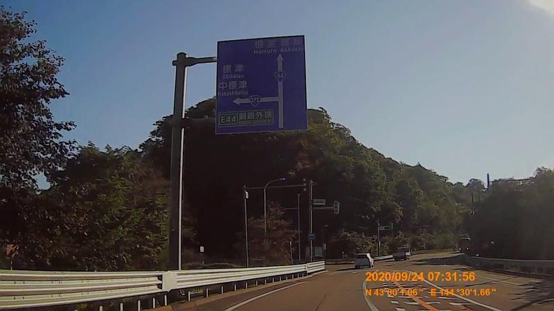 f:id:japan_route:20201202204036j:plain
