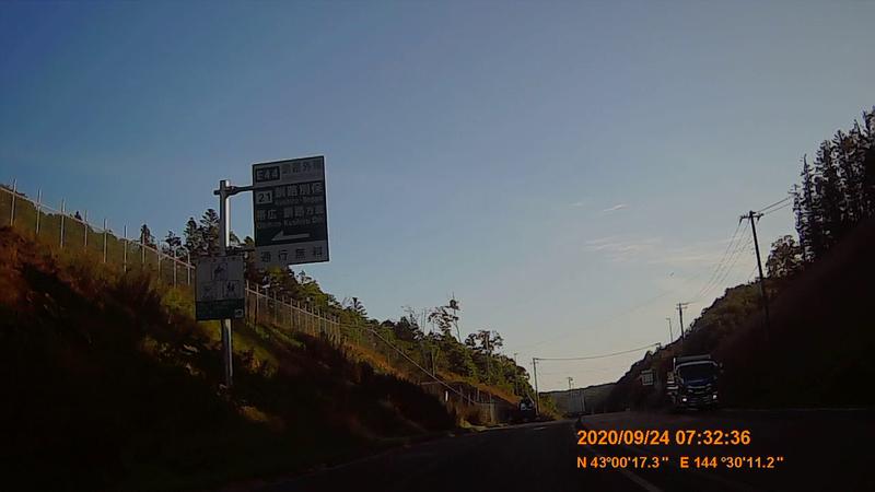 f:id:japan_route:20201202204047j:plain