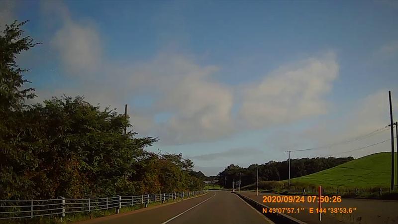 f:id:japan_route:20201202204224j:plain