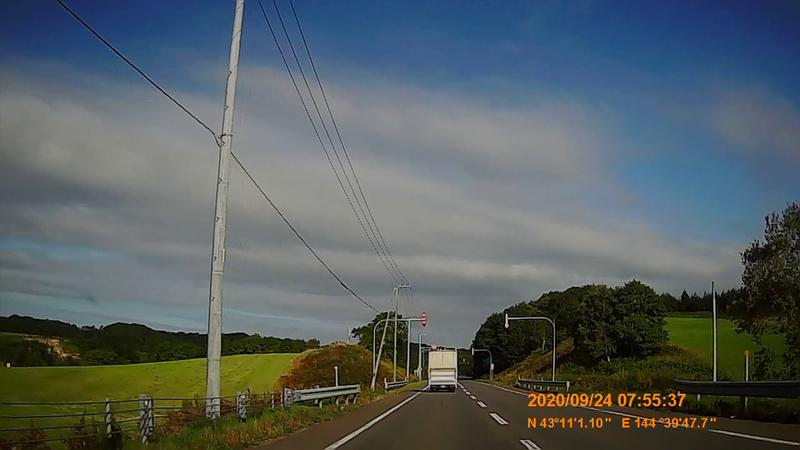 f:id:japan_route:20201202204236j:plain