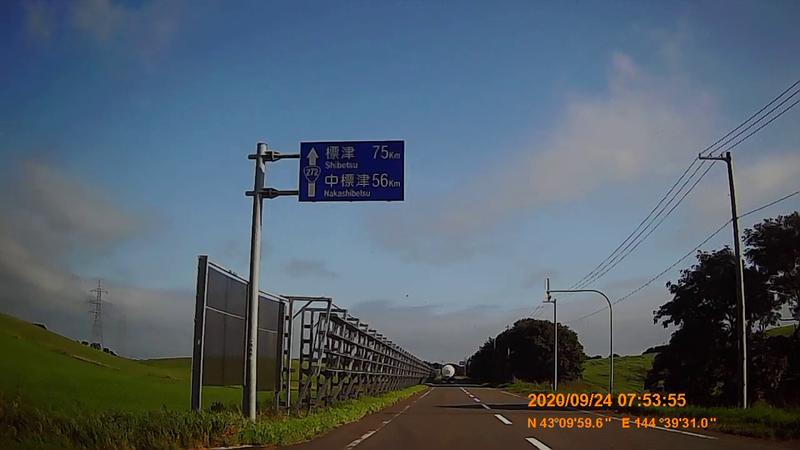 f:id:japan_route:20201202204323j:plain