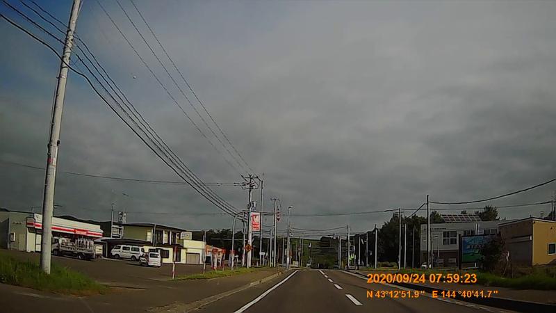 f:id:japan_route:20201202204340j:plain