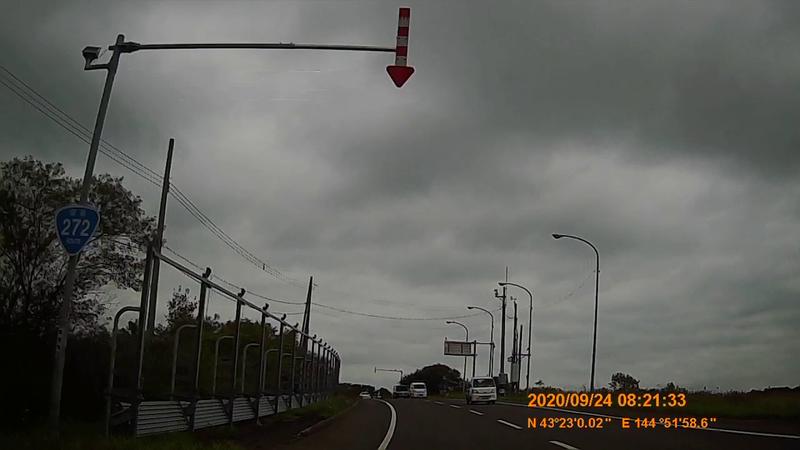 f:id:japan_route:20201202204632j:plain