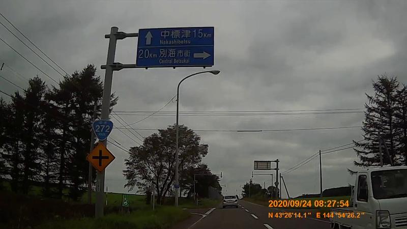 f:id:japan_route:20201202204715j:plain
