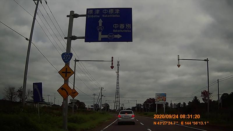f:id:japan_route:20201202204737j:plain