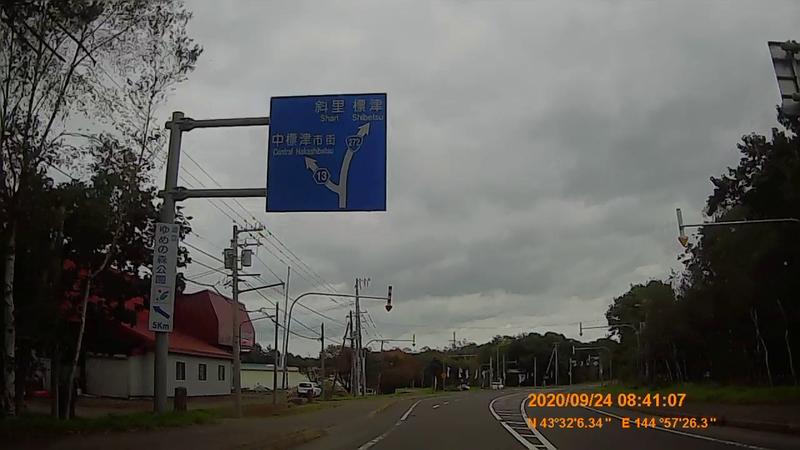 f:id:japan_route:20201202204842j:plain