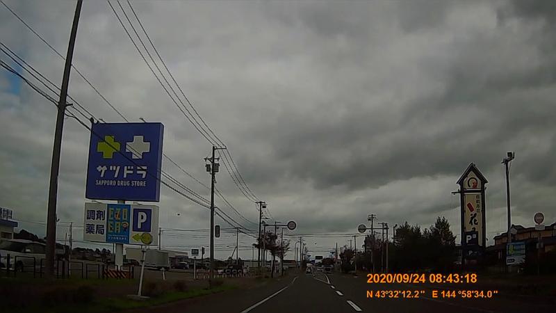 f:id:japan_route:20201202204852j:plain