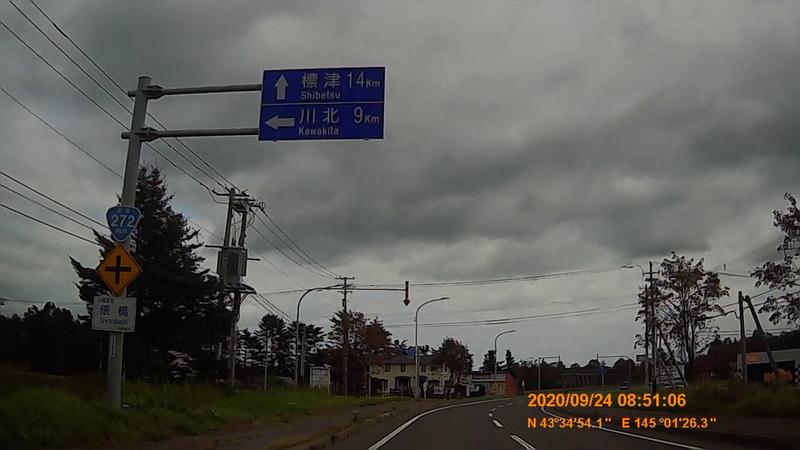 f:id:japan_route:20201202204923j:plain