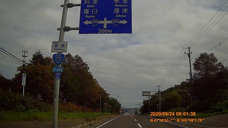 f:id:japan_route:20201202205016j:plain