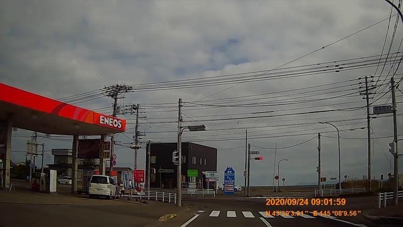f:id:japan_route:20201202205029j:plain
