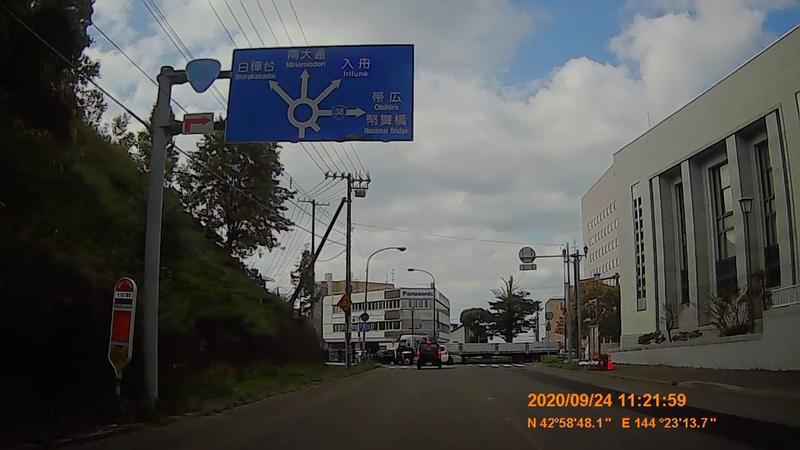 f:id:japan_route:20201206181826j:plain