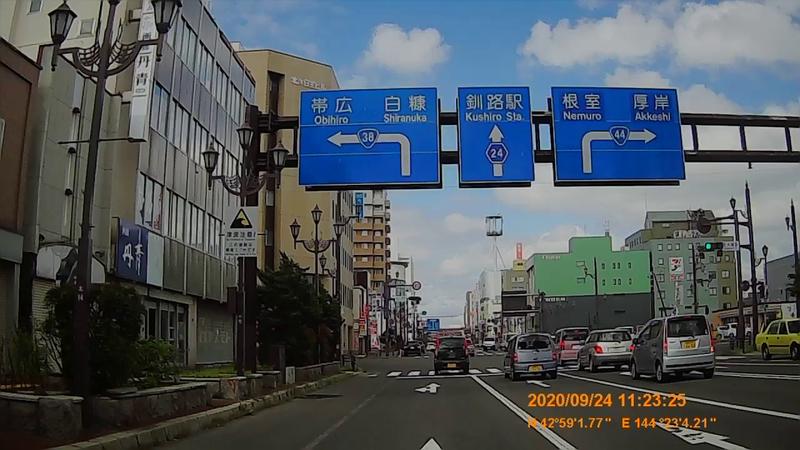 f:id:japan_route:20201206181858j:plain