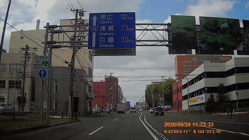 f:id:japan_route:20201206181909j:plain