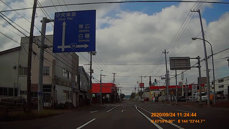 f:id:japan_route:20201206181915j:plain