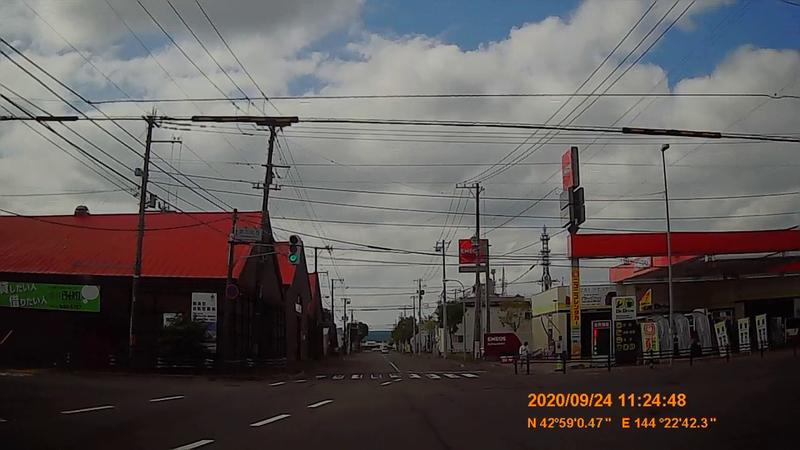 f:id:japan_route:20201206181921j:plain