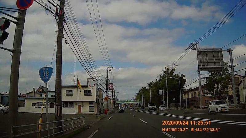 f:id:japan_route:20201206181927j:plain