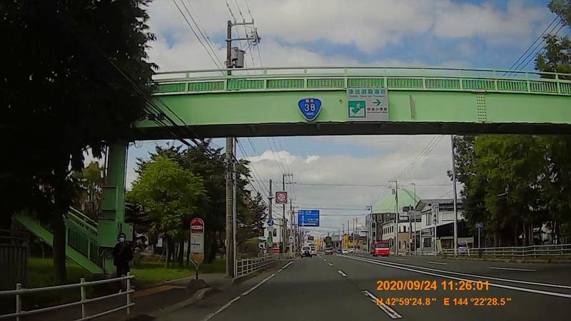 f:id:japan_route:20201206181933j:plain