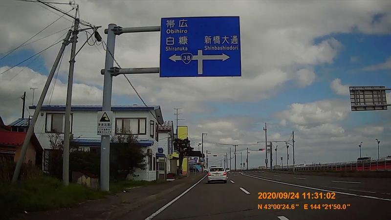 f:id:japan_route:20201206182015j:plain