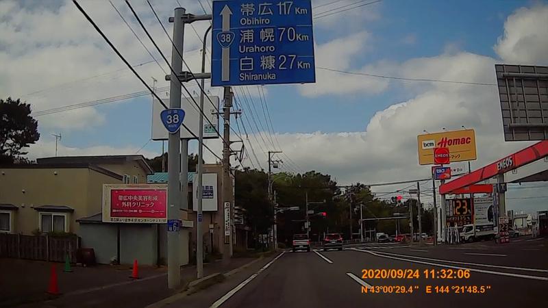 f:id:japan_route:20201206182030j:plain