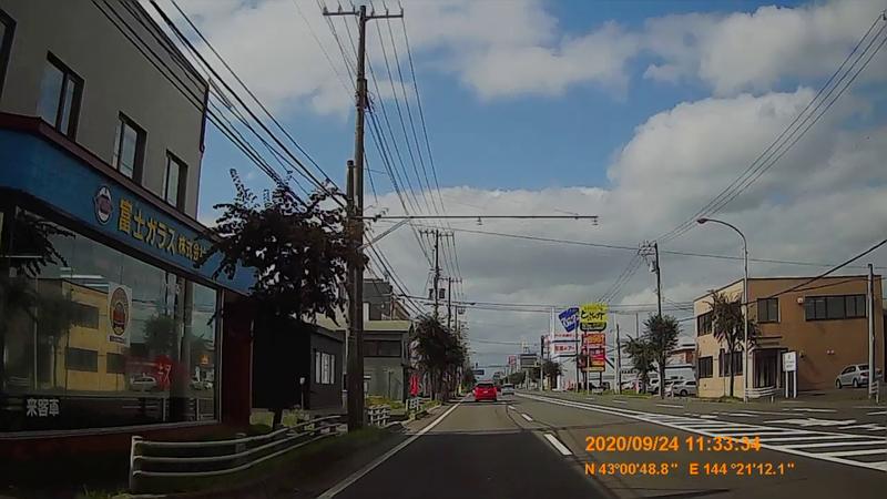 f:id:japan_route:20201206182037j:plain