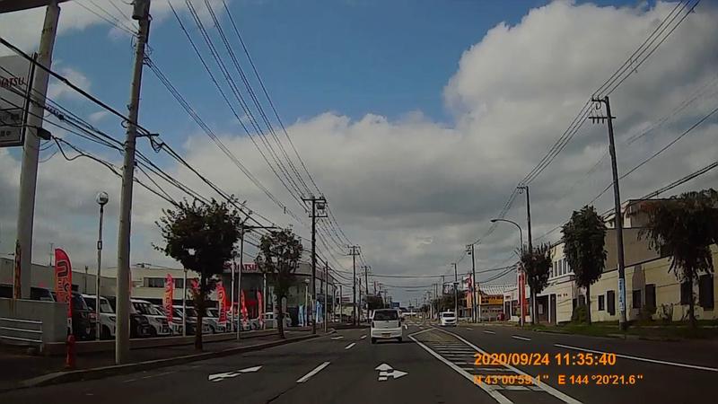 f:id:japan_route:20201206182043j:plain