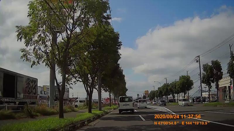 f:id:japan_route:20201206182055j:plain