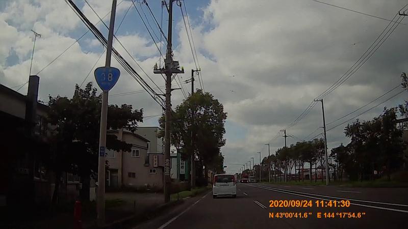 f:id:japan_route:20201206182109j:plain