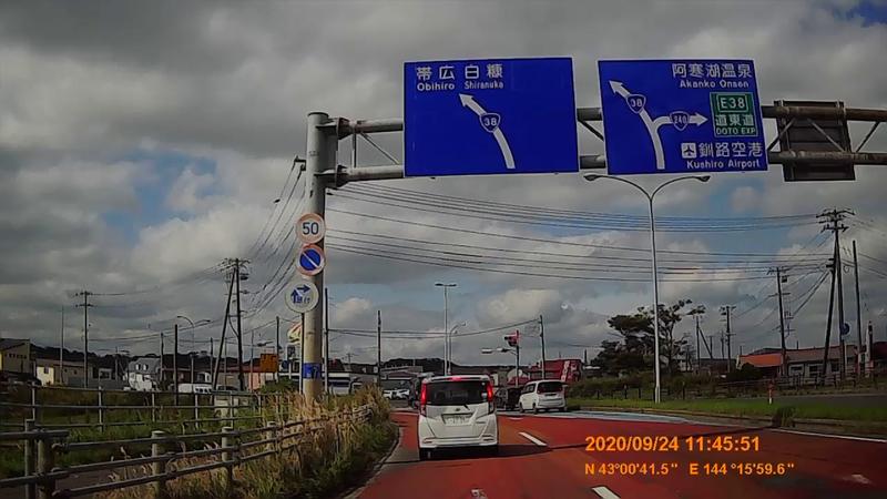 f:id:japan_route:20201206182130j:plain