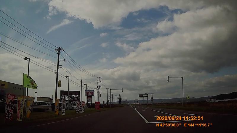 f:id:japan_route:20201206182244j:plain