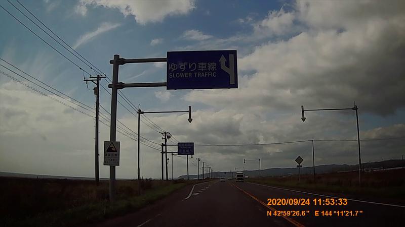 f:id:japan_route:20201206182250j:plain
