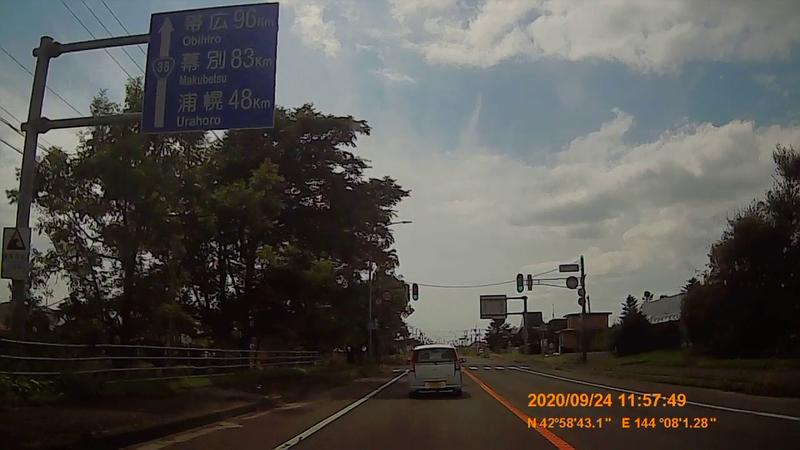f:id:japan_route:20201206182308j:plain