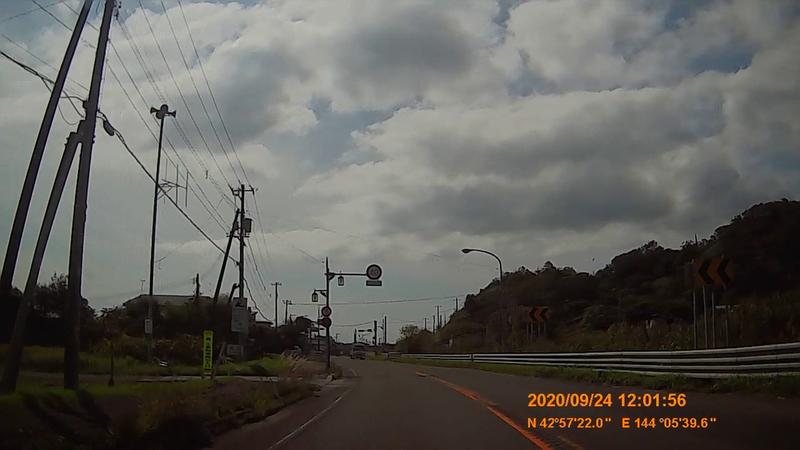 f:id:japan_route:20201206182319j:plain