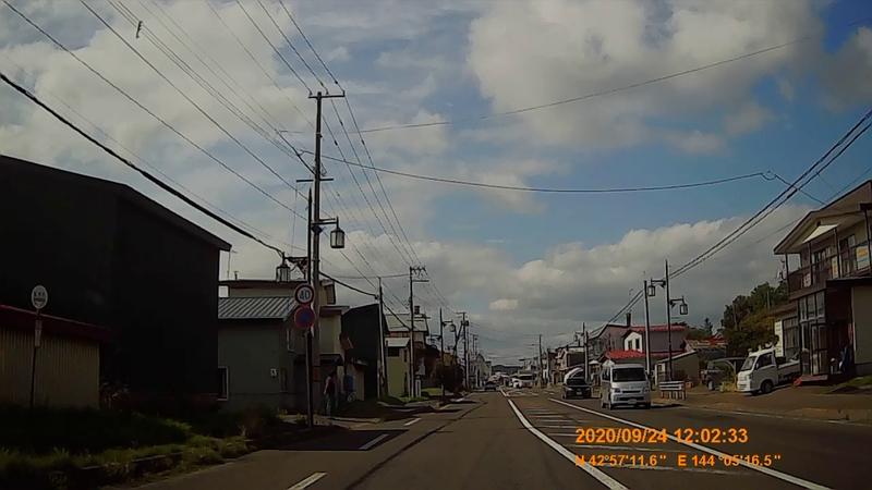 f:id:japan_route:20201206182332j:plain